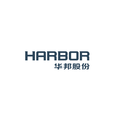 Harbor Security Seals Co. LTD